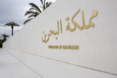expo, ottone, bahrein